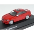 1:43 BMW 2 Coupe (2014)